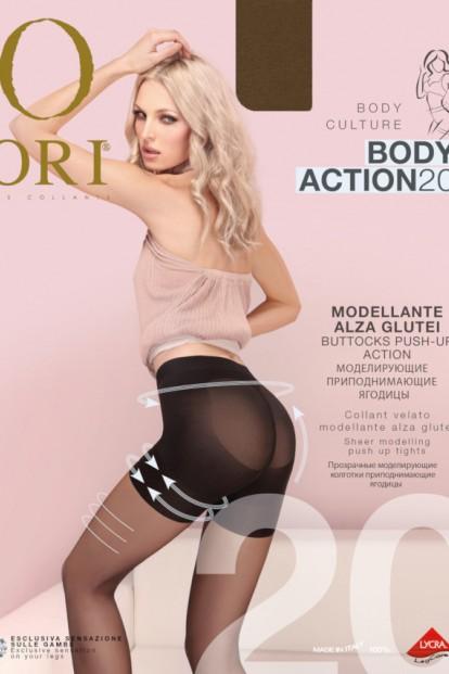 Матовые колготки с утягивающими шортиками ORI BODY ACTION 20 - фото 1