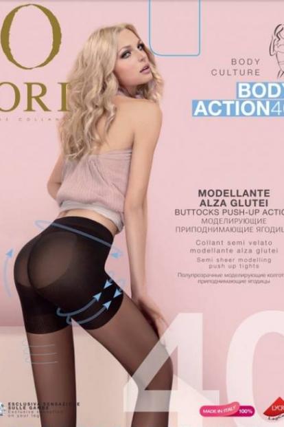 Матовые колготки с утягивающими шортиками ORI BODY ACTION 40 - фото 1