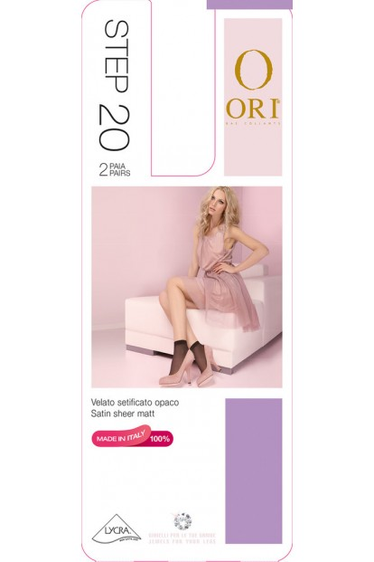 Женские капроновые тонкие матовые носки 2 пары Ori Step 20 Calzino - фото 1