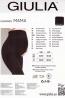 Бесшовные легинсы для беременных Giulia Leggings MAMA - фото 4