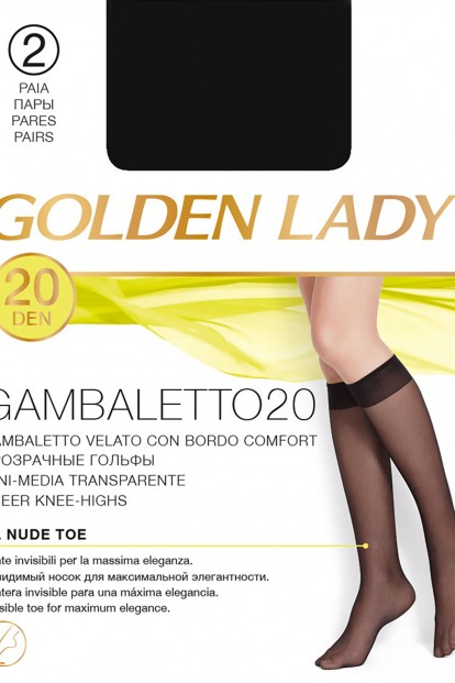 Тонкие матовые гольфы Golden Lady GAMBALETTO 20 den (2 пары) - фото 1