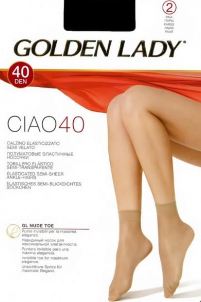 Женские капроновые носки Golden Lady CIAO 40 Calzino (2 пары) - фото 1