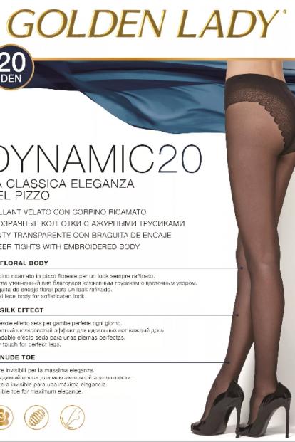 Классические колготки с трусиками Golden Lady DYNAMIC 20 - фото 1