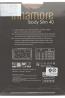 Утягивающие колготки с шортиками Innamore BODY SLIM 40 - фото 4