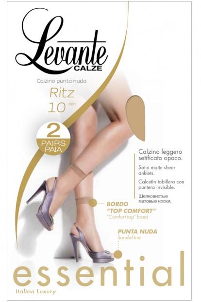 Носочки LEVANTE RITZ 10 calzino (2 п.) - фото 1