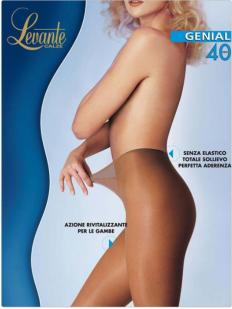 Классические матовые женские колготки 40 ден без шортиков