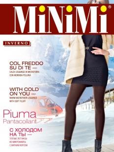 Утепленные леггинсы Minimi Piuma 260 Pantacollant