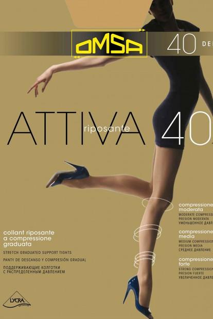Классические поддерживающие колготки Omsa ATTIVA 40 - фото 1
