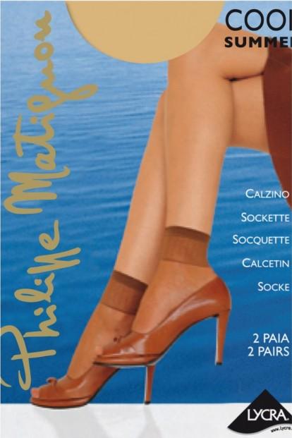 Женские тонкие капроновые носки в комплекте Philippe Matignon Cool Summer 8
