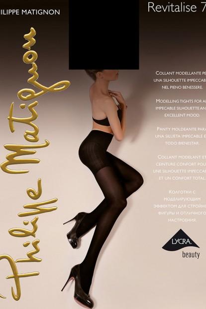Утягивающие колготки с шортиками Philippe Matignon REVITALISE 70