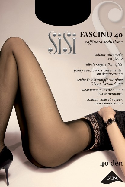 Классические женские колготки Sisi FASCINO 40 - фото 1