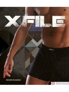 Боксеры X File Eugenio Short