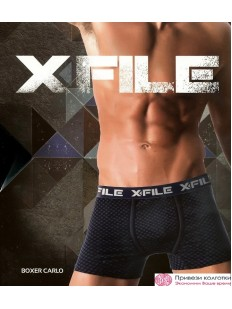Боксеры X File Carlo Boxer