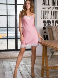 Нижняя сорочка под платье Mia-Mia ROSALINA короткая атласная