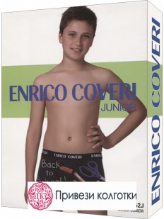 Боксеры Enrico Coveri Eb4062 Junior Boxer