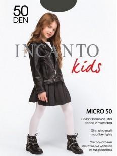 Классические детские колготки из микрофибры 50 ден (6-14 лет)