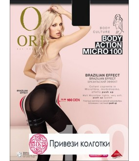 Колготки Ori Body Action Micro 100
