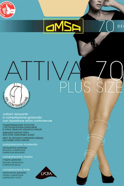 Плотные поддерживающие капроновые колготки большого размера Omsa Attiva 70 xxl plus size