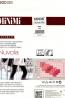 Теплые колготки из вискозы и ангоры Minimi NUVOLA 200 XL - фото 2