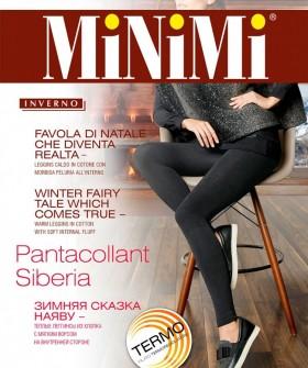 Утепленные леггинсы Minimi Siberia 300 XL Pantacollant