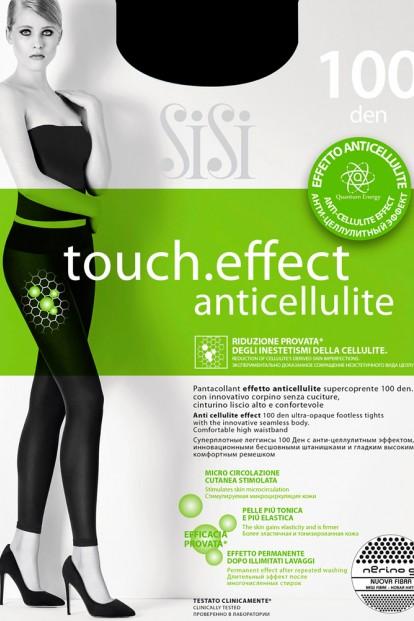 Женские бесшовные легинсы с антицеллюлитным эффектом Sisi Touch.Effect 100 Anticellulite Pantacollant