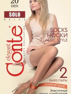 Классические капроновые женские носки 20 DEN (2 пары)