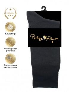 Всесезонные классические мужские носки из микромодала с кашемиром