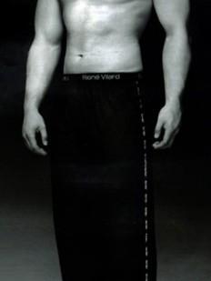 Хлопковые домашние штаны Rene Vilard Rv Stark 3001