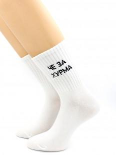 Высокие модные носки унисекс из хлопка с надписью ЧЕ ЗА ХУРМА
