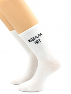 Хлопковые модные носки унисекс с надписью ИДЕАЛА НЕТ