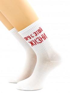 Оригинальные носки унисекс с красной надписью ОРУ С ЭТОЙ ЖИЗНИ