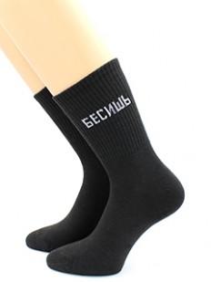 Прикольные носки унисекс с надписью БЕСИШЬ
