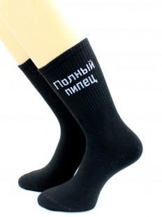 Высокие модные носки унисекс в подарок с надписью ПОЛНЫЙ ПИПЕЦ