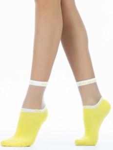 Модные высокие женские цветные носки с хэштегом happy