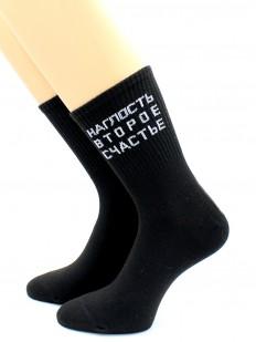 Высокие носки унисекс с надписью НАГЛОСТЬ ВТОРОЕ СЧАСТЬЕ
