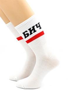Хлопковые унисекс носки с надписью БИЧ