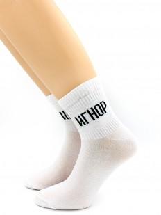 Модные высокие носки унисекс с надписью ИГНОР