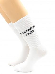Высокие носки унисекс с надписью В АКТИВНОМ ПОИСКЕ