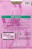 Классические колготки с шортиками Levante RELAX 40 - фото 3
