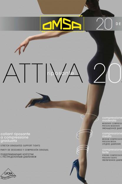 Классические поддерживающие колготки Omsa ATTIVA 20 XXL - фото 1