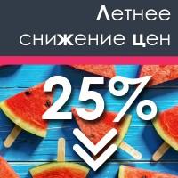 -25% в интернет-магазине «Привези колготки»