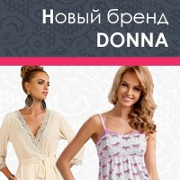 Donna пришла в интернет-магазин «Привези колготки»